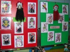 主页 幼儿园美工区布置  幼儿园大班美工角设计 最后更新:2013-12-17图片