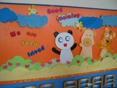 小班幼儿园真好主题墙_幼儿园主题墙饰设计图片_幼儿园主题墙布置图片