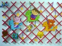 六一儿童节幼儿园教室墙壁装饰图片
