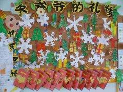 幼儿园小班冬天主题墙:美丽的图片