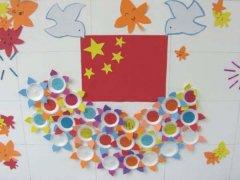 国旗红彤彤 最后更新:2014-09-26 幼儿园中班国庆节主题墙装饰设计图片