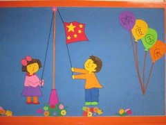 幼儿园小班国庆节布置图片图片