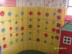 幼儿园教室红花榜图片 图片合集图片