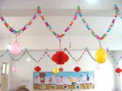 幼儿园六一儿童节教室挂饰布置:拉花气球图片