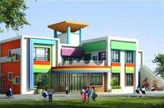 幼儿园教学楼图片_幼儿园建筑外观设计图片_幼儿园教学楼效果图