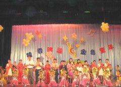 幼儿园六一儿童节节日教室装扮图片