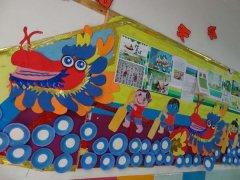幼儿园端午节装饰图片