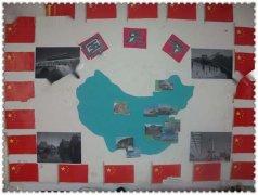幼儿园国庆节门梁吊饰布置图片