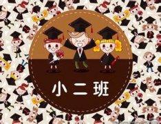 幼儿园班旗设计图片_幼儿园班旗设计图案大全图片
