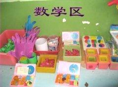 数学区域角_幼儿园数学角布置图片_幼儿园数学区角设计图片