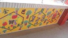 秋天幼儿园走廊墙壁装饰图片:金色的秋天