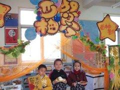 幼儿园烧烤区角材料图片_幼儿园餐厅区角布置图片_幼儿园厨房区角装饰图片