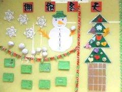 幼儿园主题墙图片_幼儿园冬天主题墙饰设计:冬季幻想曲_幼儿园布置网
