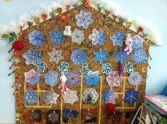 学前班国庆主题墙_幼儿园中班冬天主题墙设计图片:冬天的礼物_幼儿园布置网