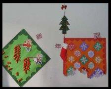 幼儿园新年教室墙面布置图片