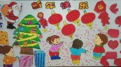 幼儿园新年快乐主题墙饰布置图片