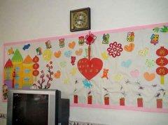 幼儿园托班新年主题墙设计:欢欢喜喜过新年