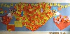 幼儿园学前班感恩节主题墙装饰图片