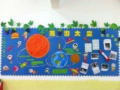 幼儿园大班太空主题墙饰装饰图片:遨游太空