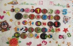 漂亮的幼儿园日历主题墙设计图片
