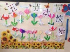 学前班国庆主题墙_幼儿园节日环境布置图片_幼儿园节日装饰图片