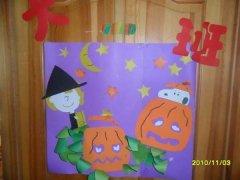 优发娱乐万圣节教室大门装扮美化图片