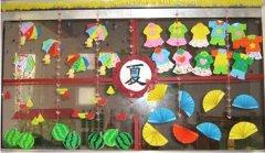 幼儿园夏天窗户挂饰布置图片