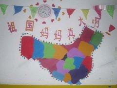 幼儿园国庆节走廊吊饰布置:挂满国旗_幼儿园布置图片