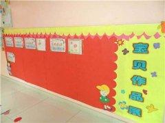 幼儿园创意作品展示墙布置图片:小火车图片