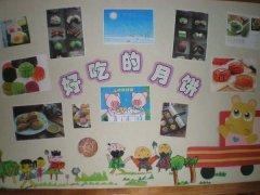 中秋幼儿园环境创设_幼儿园中秋节环境布置图片_幼儿园中秋节装饰图片