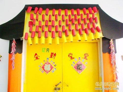 高档幼儿园走廊布置 幼儿  幼儿园中班墙面装扮:值日生_幼儿园布置网