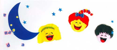 幼儿园墙面布置设计图展示