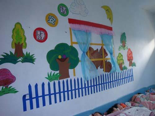 幼儿园休息室墙面装饰:请安静图片