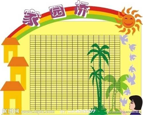 幼儿园剪纸展板布置_幼儿999