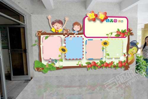 幼儿园宣传栏布置:可爱漂亮