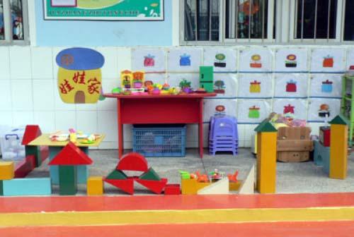 幼儿园中班区角设计 娃娃家