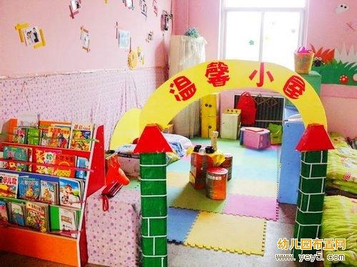 幼儿园小班区角设计 开心超市 高清图片