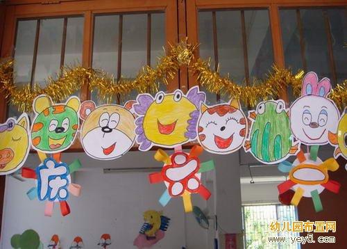 六一儿童节幼儿园吊饰布置:小动物欢庆六一
