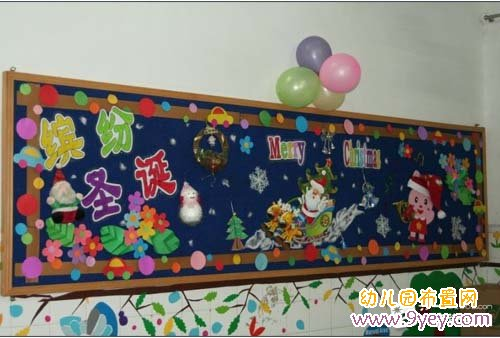 幼儿园圣诞节黑板报设计:缤纷圣诞
