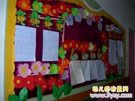 幼儿园大班主题墙装饰 鲜花点缀