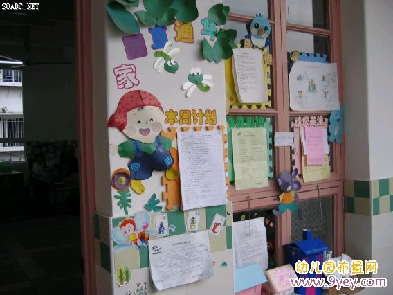 大班表演区角布置图片 幼儿园区角表演区布置 大班