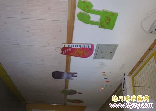 幼儿园走廊天花板布置:音符跳动
