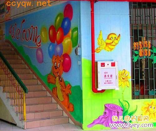 幼儿园楼梯楼道环境创设:童话墙饰画
