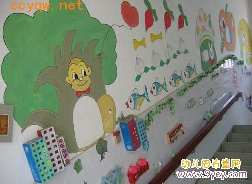 园墙面标语图片图片_幼儿园墙面标语图片图片下