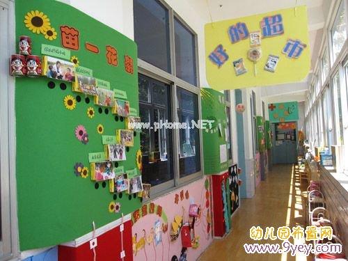 室内活动气球布置图_图片素材