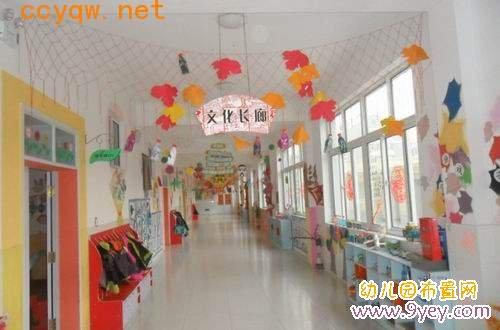 幼儿园大班走廊环境布置:文化长廊