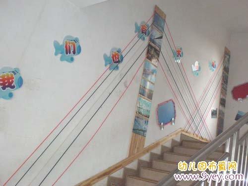 幼兒園樓梯墻面設計:三只小豬(2)