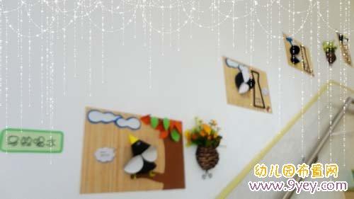 幼儿园楼道创设:柳树下燕子飞_幼儿园布置网