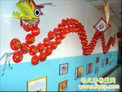 幼儿园走廊文化设计:喜庆的中国龙
