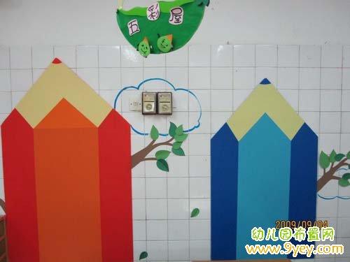 幼儿园中班墙面布置:五彩铅笔树